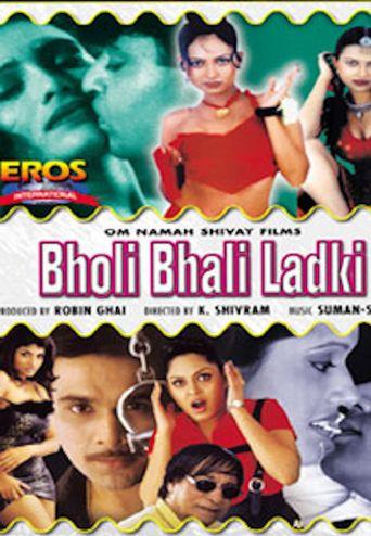 Bholi Bhali Ladki Poster
