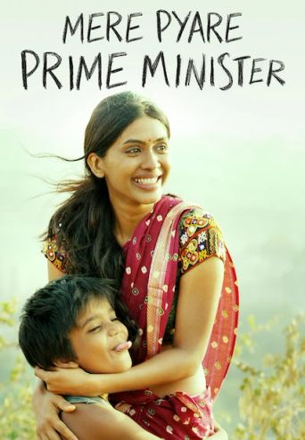 Mere Pyare Prime Minister Poster