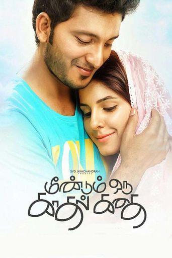 Meendum Oru Kadhal Kadhai Poster
