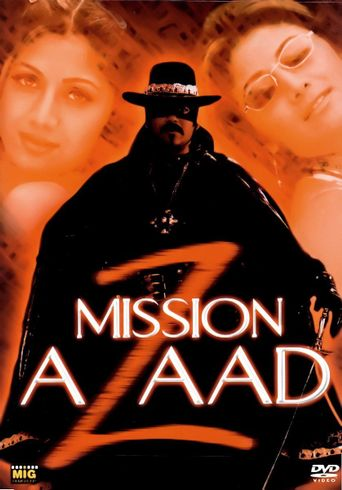 Azaad Poster