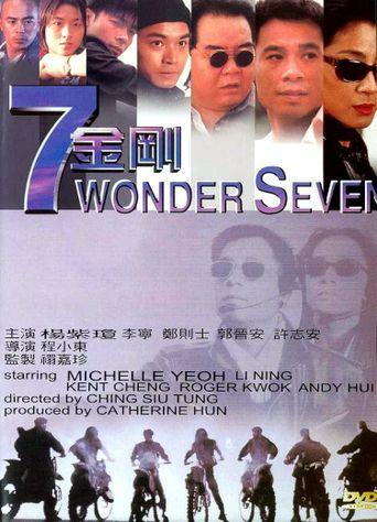 Wonder Seven Poster