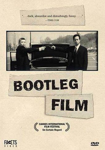 Kaizokuban Bootleg Film Poster