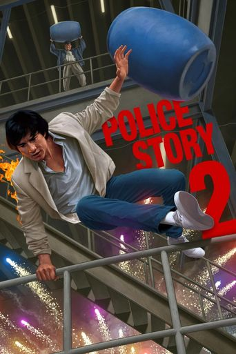 Watch Police Story 2