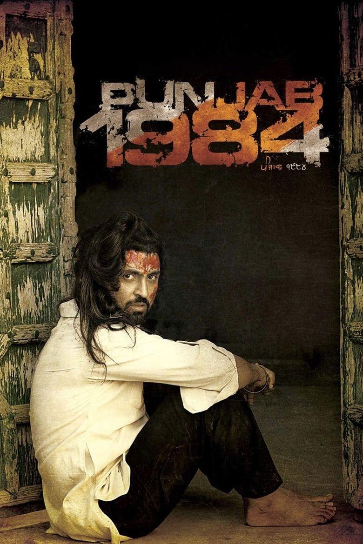 Punjab 1984 Poster
