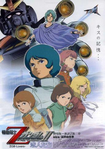 Mobile Suit Zeta Gundam A New Translation II: Lovers Poster
