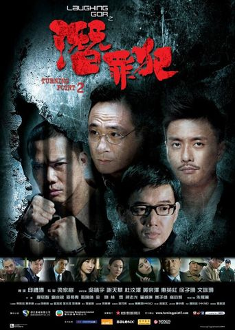 Turning Point 2 Poster