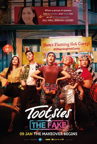 Tootsies & The Fake Poster