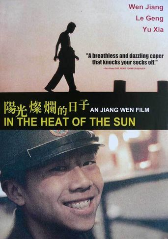 In the Heat of the Sun Poster
