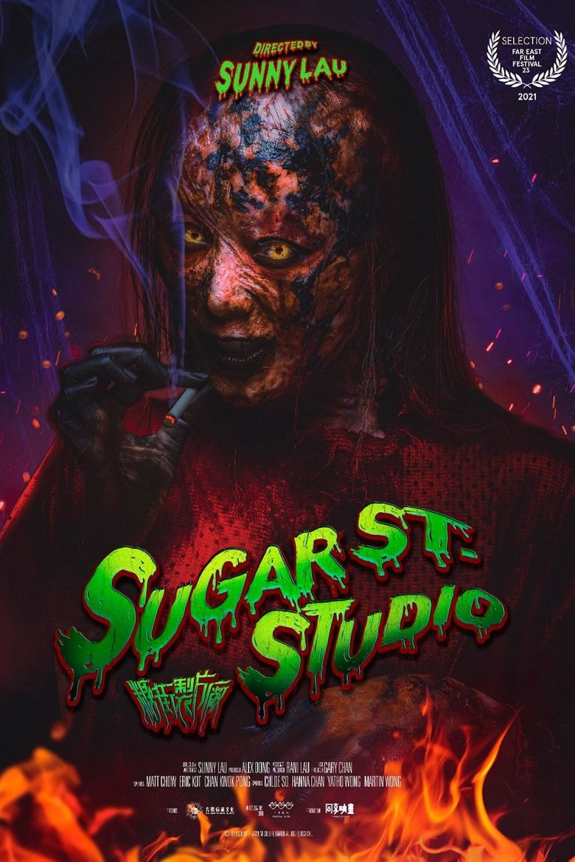 Sugar Street Studio Poster