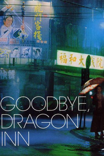 Goodbye, Dragon Inn Poster