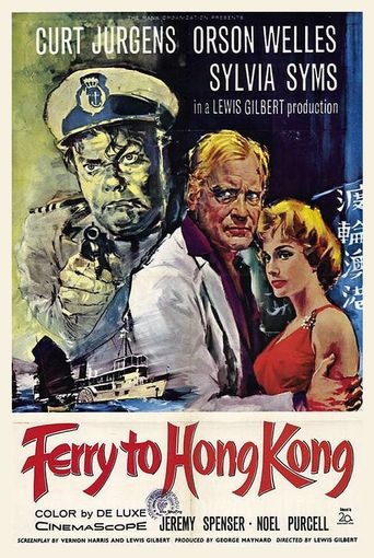 Ferry to Hong Kong Poster