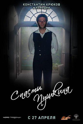 Save Pushkin Poster