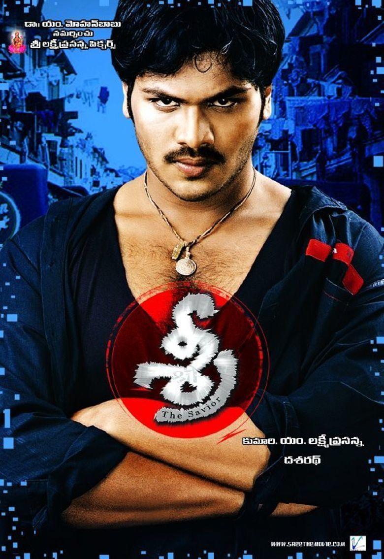 Sri Poster