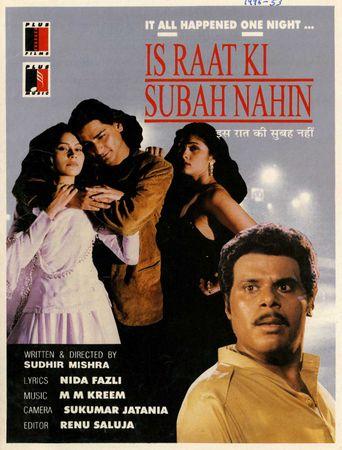 Is Raat Ki Subah Nahin Poster