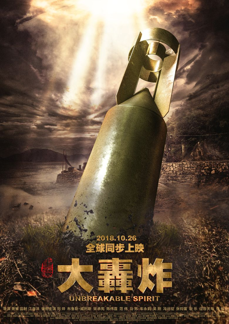 Air Strike Poster