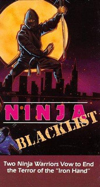 Black List Poster