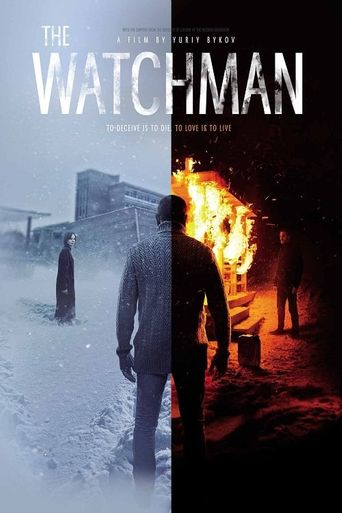 Watchman Poster
