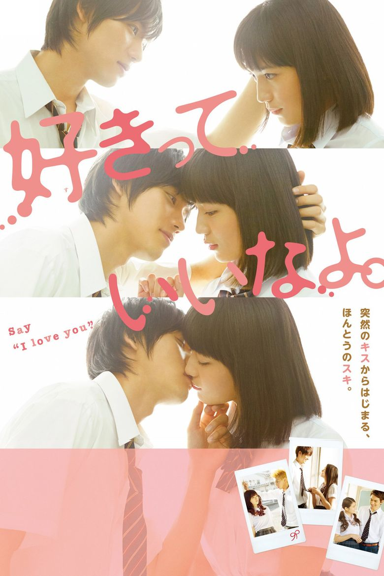 Say 'I Love You' Poster