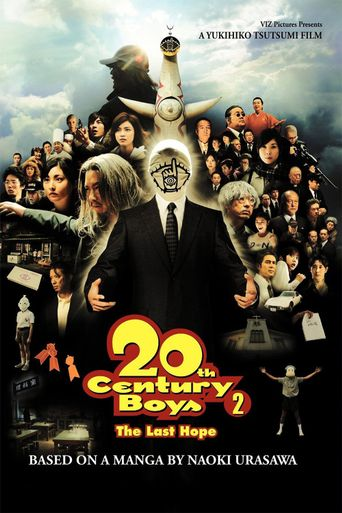20th Century Boys - Chapter 2: The Last Hope Poster