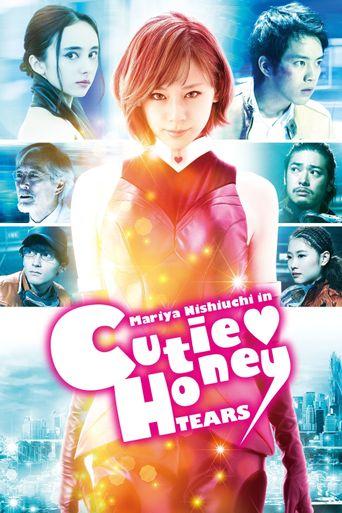 Cutie Honey: Tears Poster