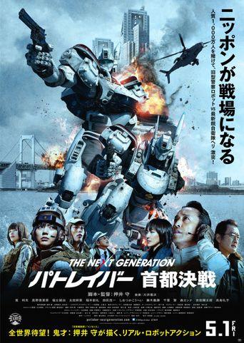 The Next Generation Patlabor: Tokyo War Poster