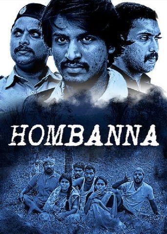 Hombanna Poster