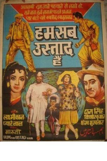 Hum Sab Ustad Hain Poster