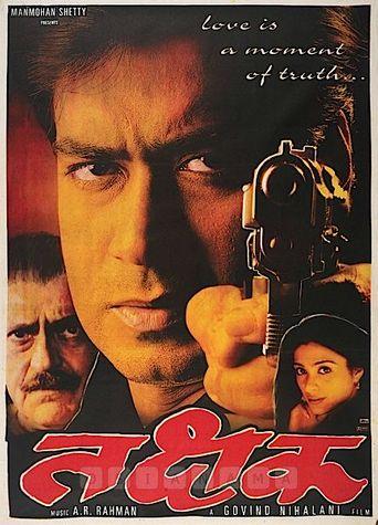 Thakshak Poster