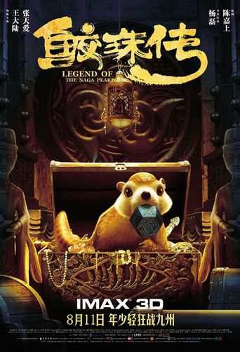 Legend of the Naga Pearls Poster