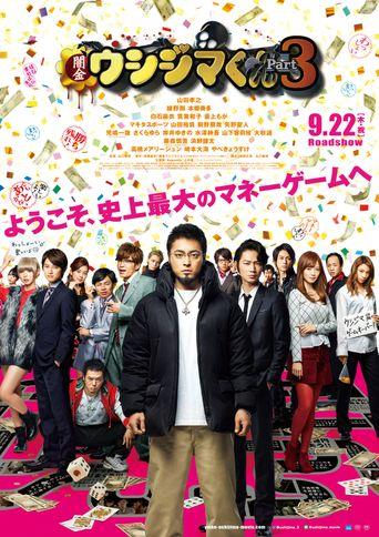 Ushijima the Loan Shark Part 3 Poster