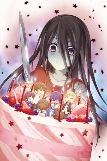 Corpse Party: Missing Footage Poster