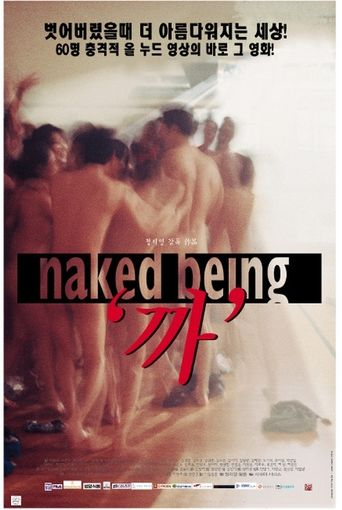 Naked Being Poster