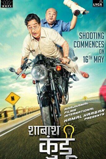Sabaash Naidu Poster