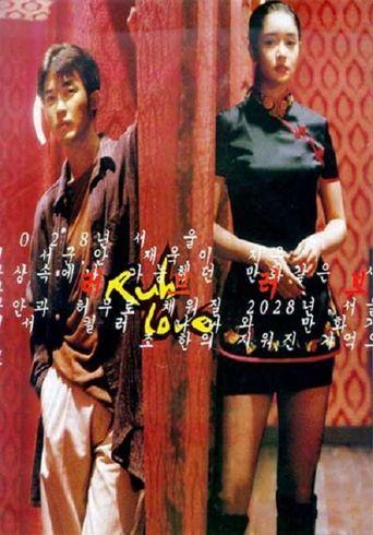 Rub Love Poster