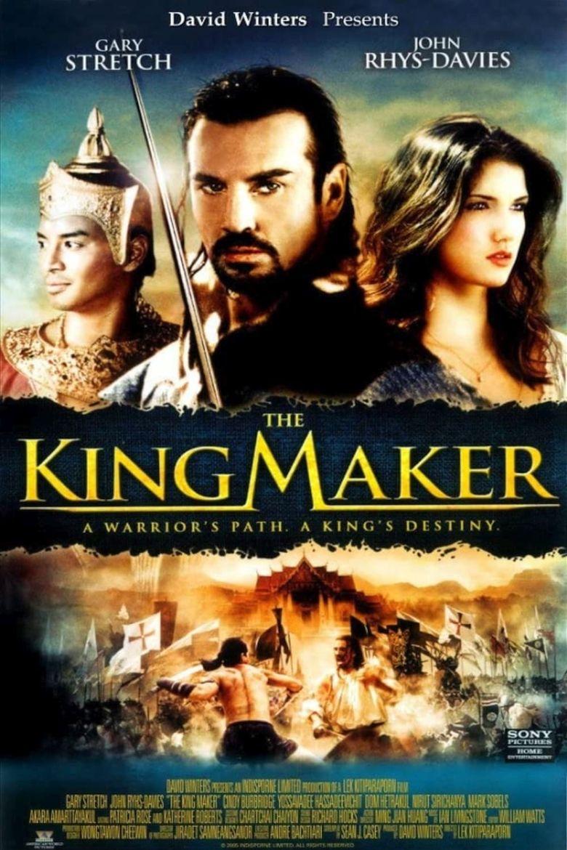 The King Maker Poster