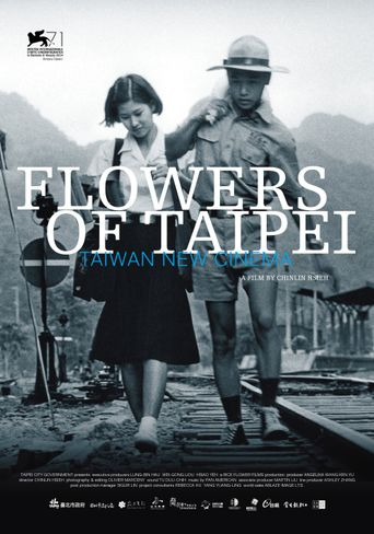 Flowers of Taipei: Taiwan New Cinema Poster