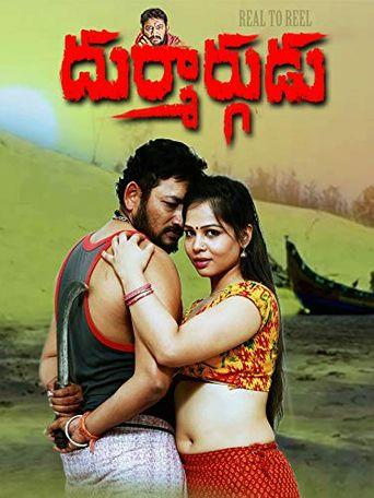 Durmargudu Poster
