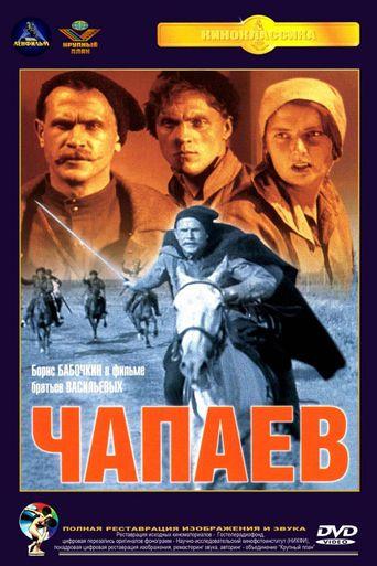 Chapayev Poster