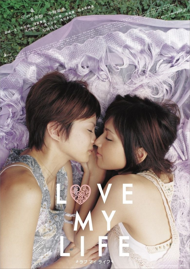 Love My Life Poster