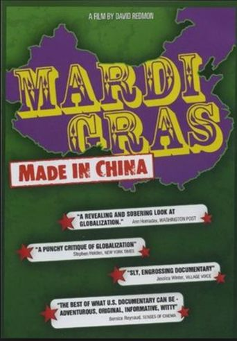 Mardi Gras: Made in China Poster