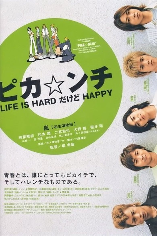 Pika*nchi Life Is Hard Dakedo Happy Poster