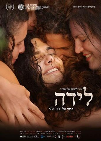 Love Trilogy: Reborn Poster