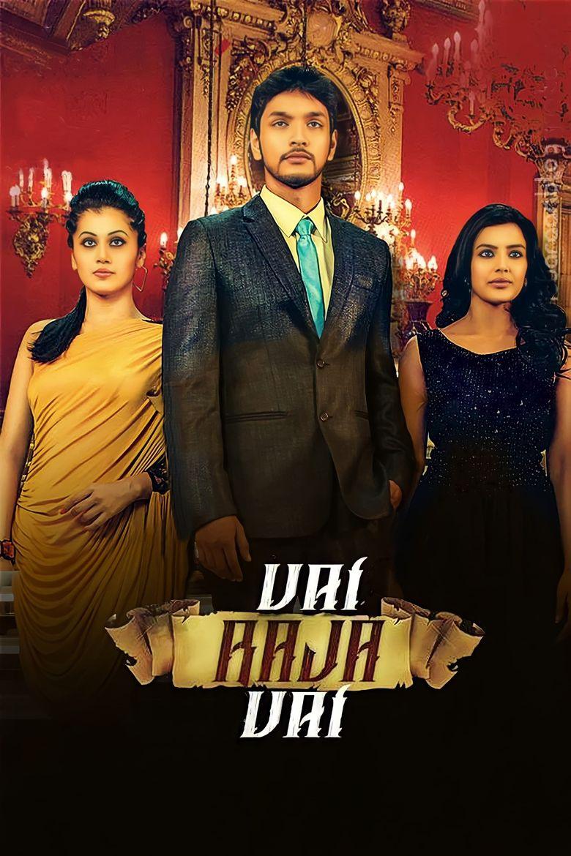 Vai Raja Vai Poster