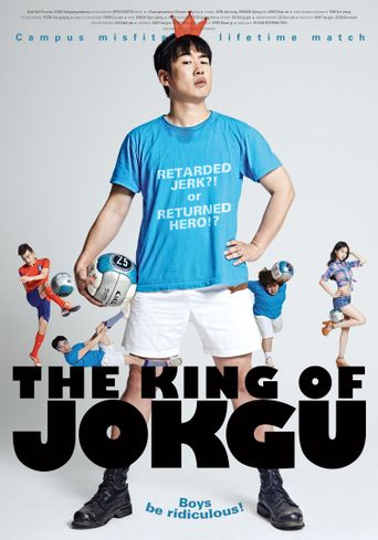 The King of Jokgu Poster