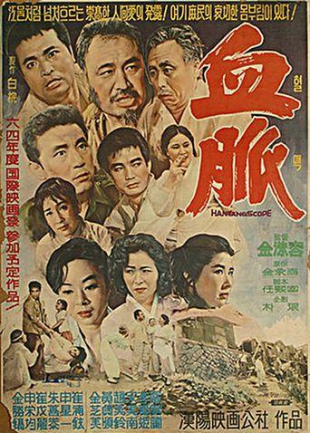 Kinship Poster
