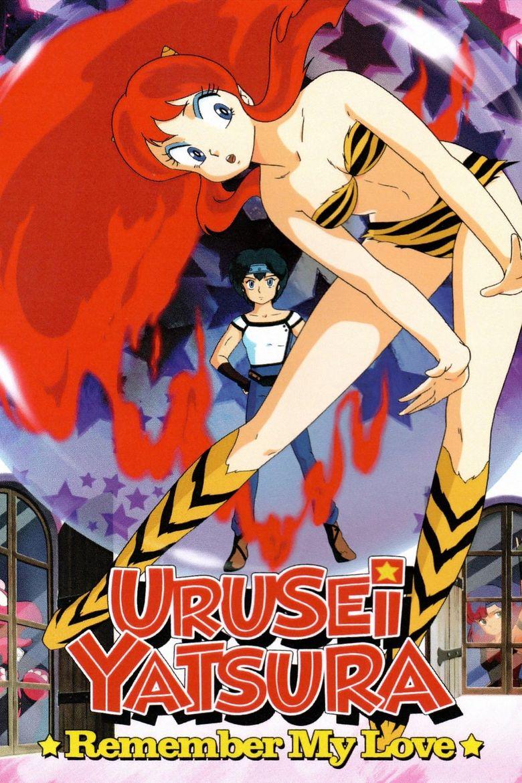 Urusei Yatsura 3: Remember My Love Poster