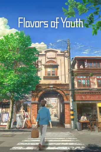 Watch Flavors of Youth