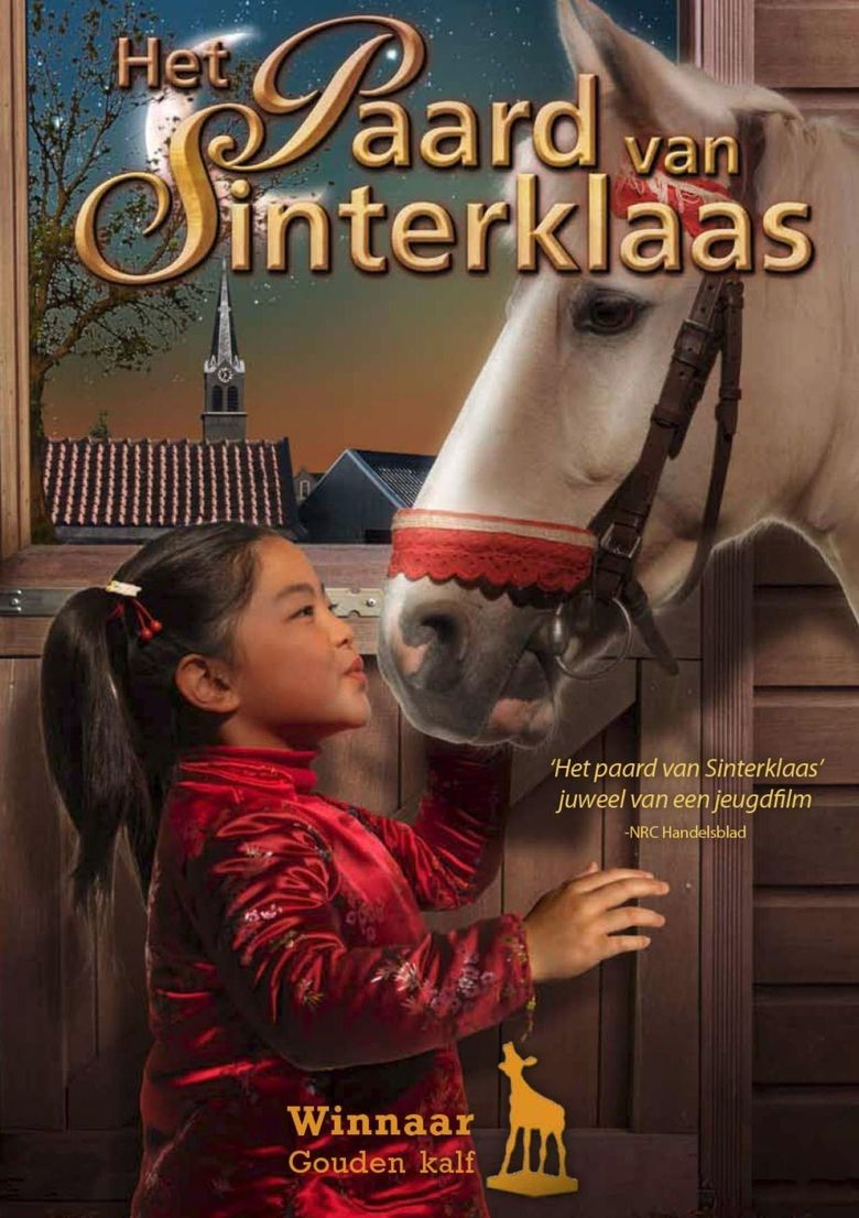 Winky's Horse Poster
