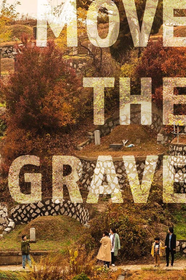 Move the Grave Poster