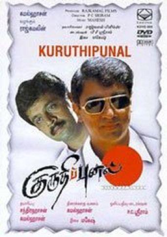 Kuruthipunal Poster